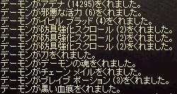 070_06.jpg