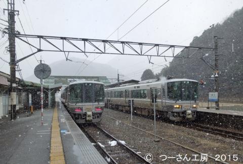 DSCN9990_tanikawa.jpg