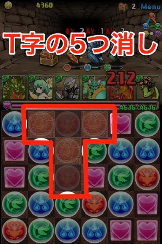 puzzleanddragon-battle5-320x480.jpeg