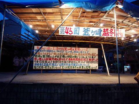 釜20142