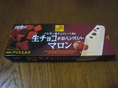 生チョコがおいしいアイスバーマロン