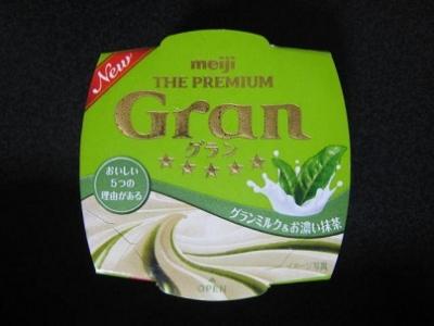グランミルク&お濃い抹茶