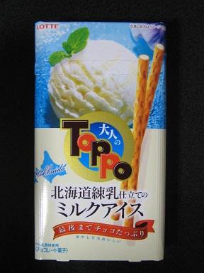 大人のトッポ北海道練乳仕立てのミルクアイス