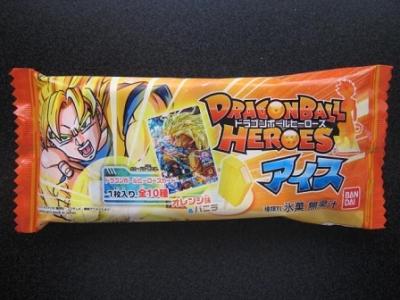ドラゴンボールヒーローズアイスオレンジ味&バニラ