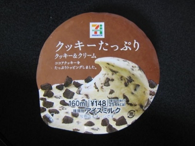 クッキーたっぷりクッキー&クリーム