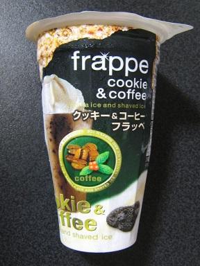 クッキー&コーヒーフラッペ