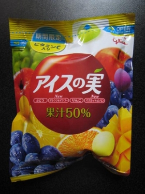 アイスの実果汁50%