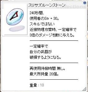 20150103_02.jpg