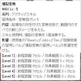 20150105_bakuretsu.jpg
