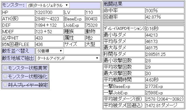 20150110_kame.jpg