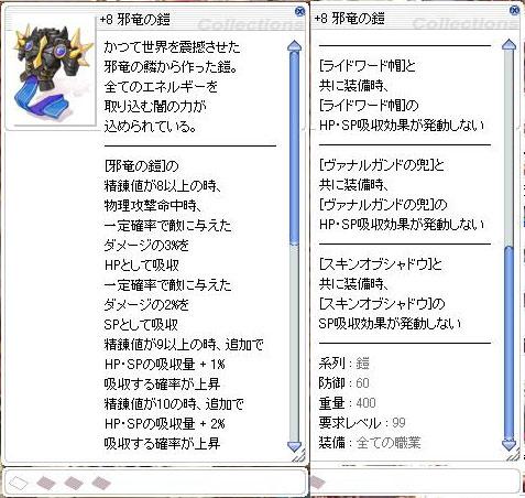 20150111_02.jpg