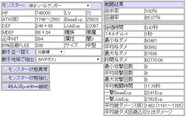 20150117_dop.jpg