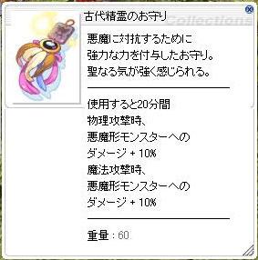 20150118_06.jpg