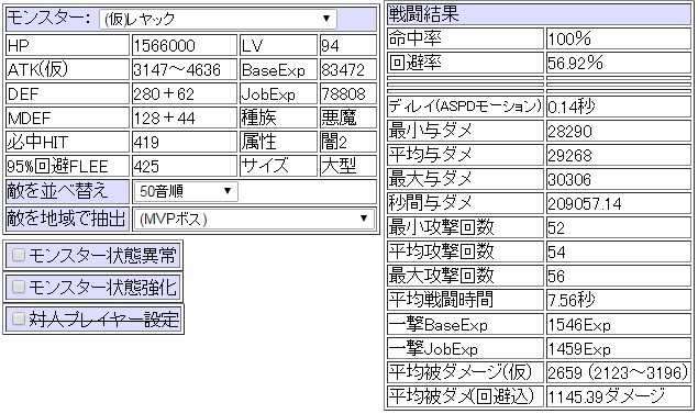20150125_reyakku.jpg