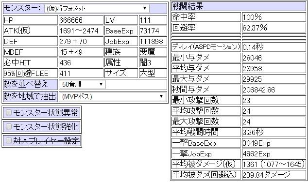 20150201_bafo.jpg