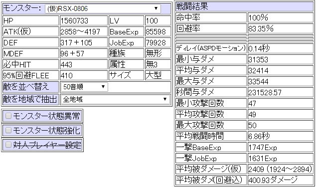 20150202_rsx-0806.jpg