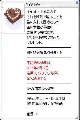 20150204_03.jpg