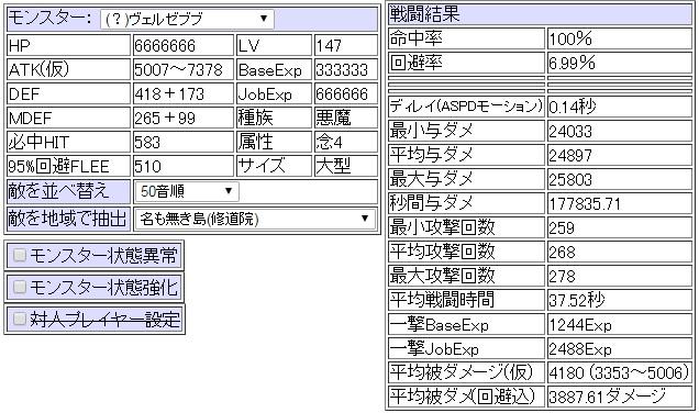 20150220_bubu.jpg