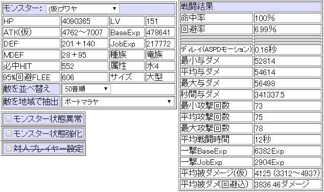 20150222_buwaya.jpg