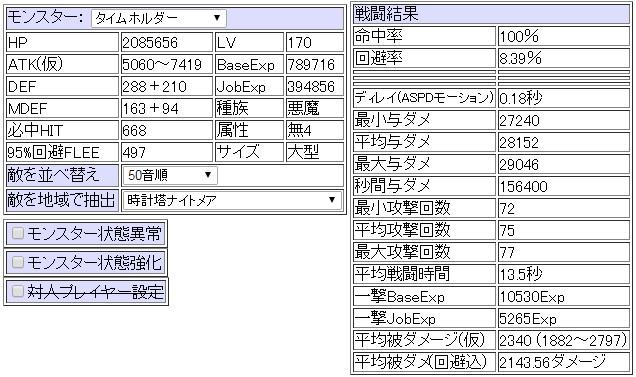 20150304_time.jpg