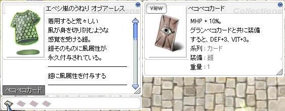 20150306_03.jpg