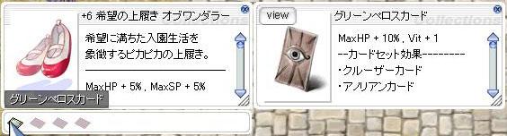 20150306_04.jpg