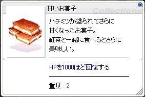 20150307_11.jpg