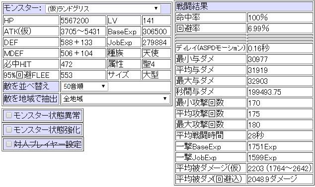 20150311_rg.jpg