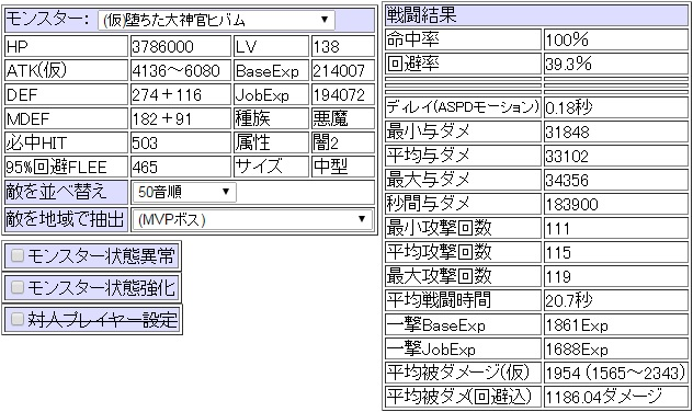 20150319_hibamu.jpg