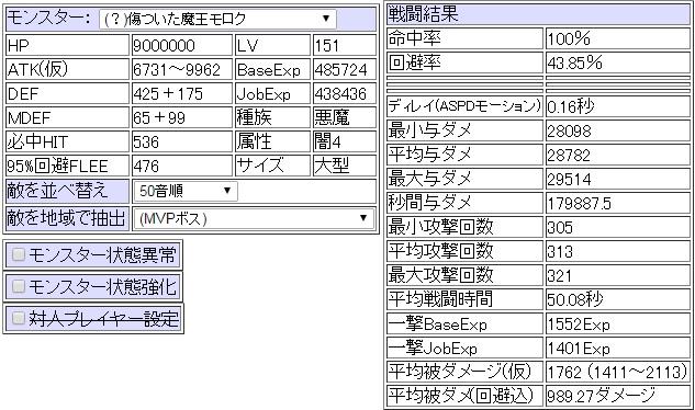 20150324_kizumoroku.jpg