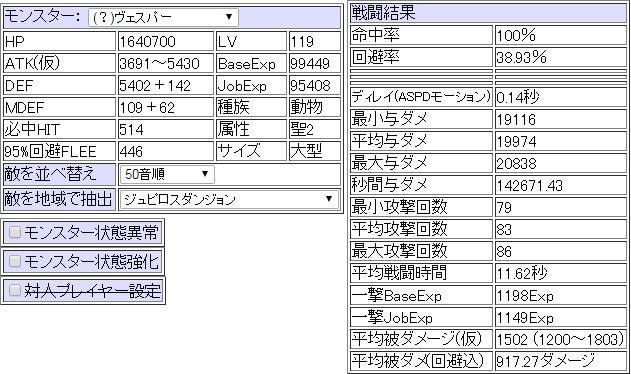 20150330_vesupa.jpg