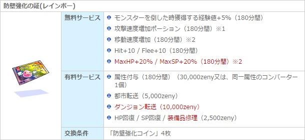 20150331_02.jpg