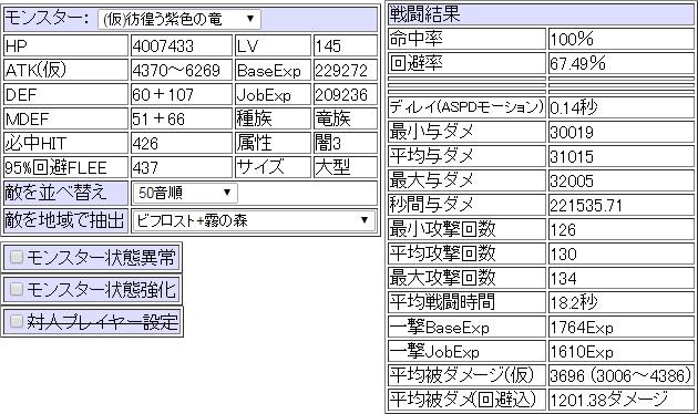 20150404_murasaki.jpg