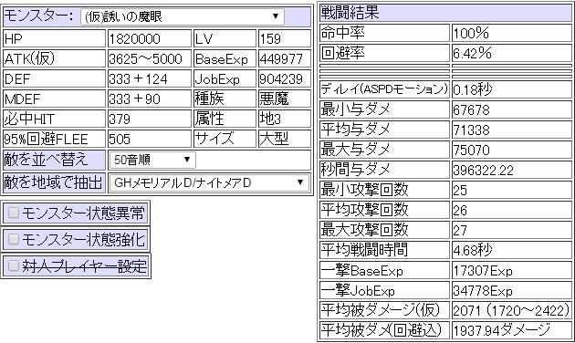 20150405_magan.jpg