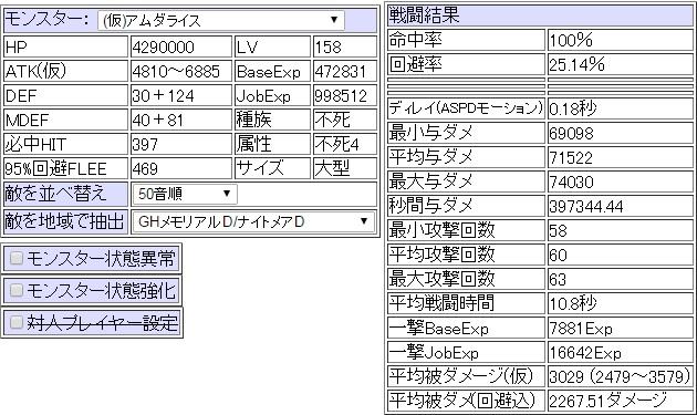 20150409_amuda.jpg