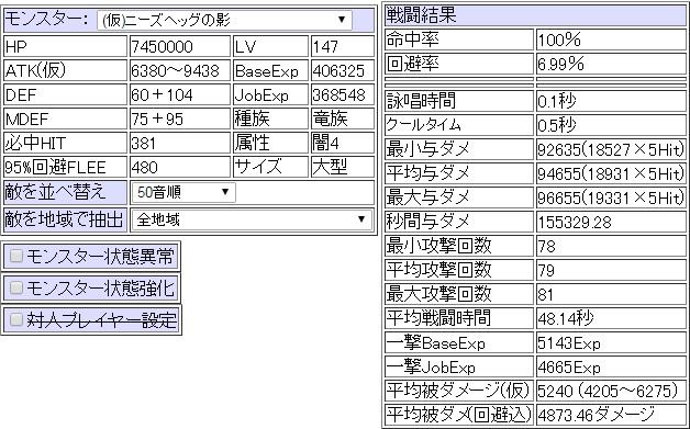 20150415_nizu.jpg