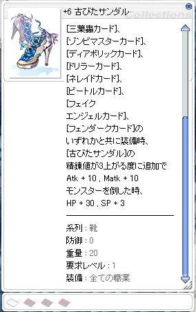 20150429_05.jpg