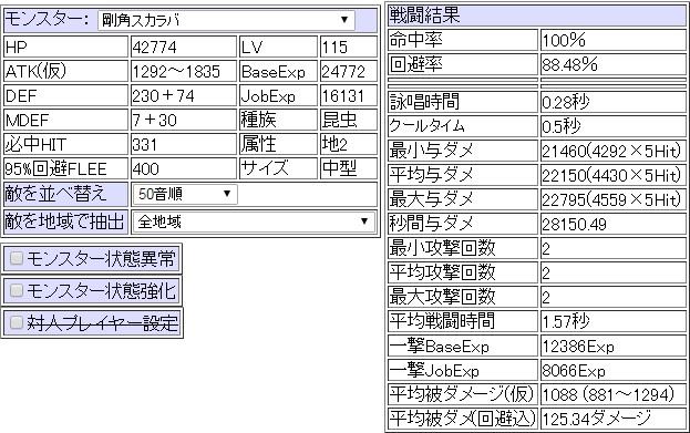 20150429_suka.jpg