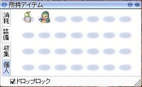 20150502_10.jpg