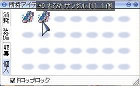 20150510_06.jpg