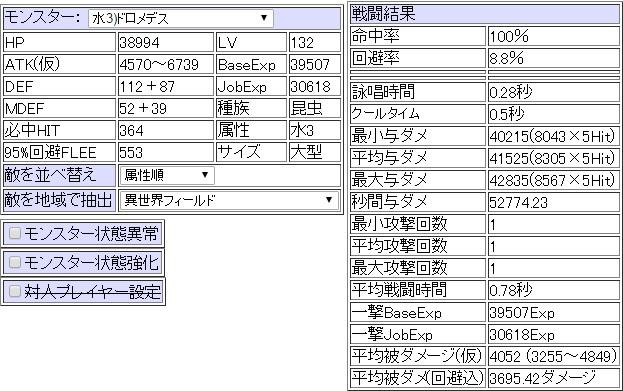 20150515_dorome.jpg