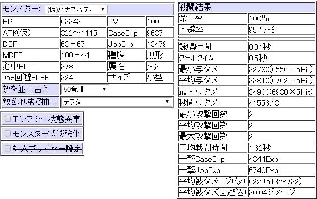 20150515_isutana.jpg