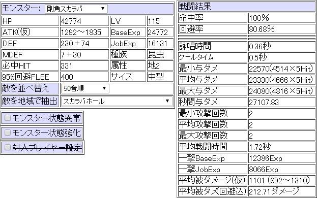 20150518_sukaraba.jpg