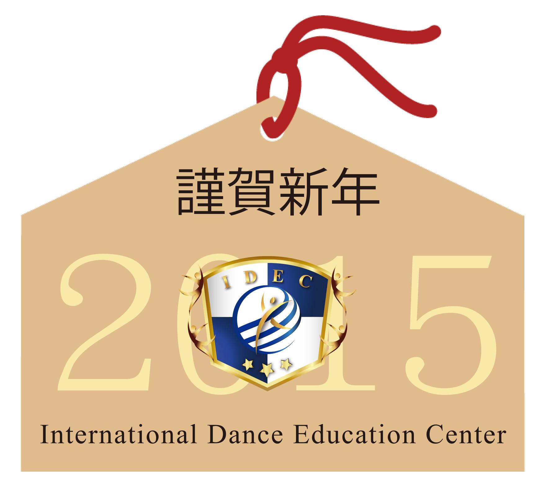IDEC2015
