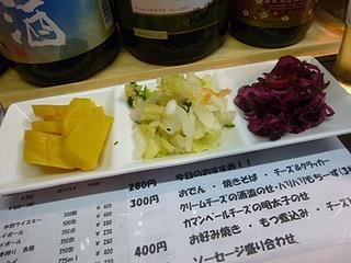 藤田酒店06