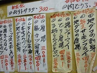 富士屋本店04