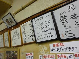 富士屋本店05