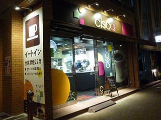 cisco01.jpg