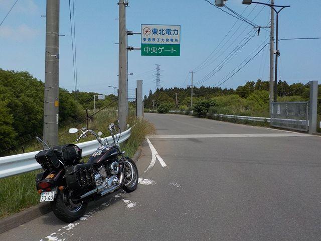 DSCN1313.jpg