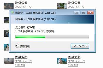 20150707_2.jpg